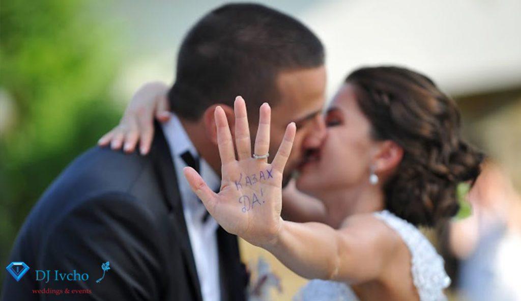 Wedding DJ - Сватбен диджей и дисководещ